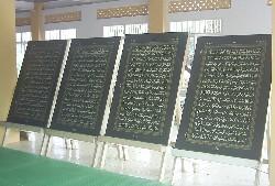 al_quran0